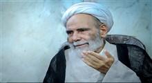 فرصت استغفار ماه رجب/ آقامجتبی تهرانی
