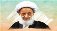 شرح دعای روز بیست و ششم ماه مبارک رمضان/ آیت الله مجتهدی تهرانی