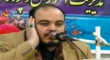 تلاوت آیه 49 سوره کهف توسط سید جاسم موسوی