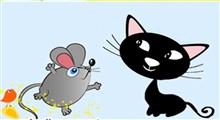 داستان کودکانه «گربه و موش»