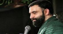 کربلایی جواد مقدم - شب سوم فاطمیه دوم - سال 96 - اربابم منو دست عنایت تو (شور زیبا)