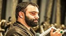 کربلایی جواد مقدم- اربعین حسینی ۱۳۹۷ - اسم حسن یه عمره برکت زندگیمه
