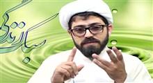 تمرین نظم در ماه رمضان/ استاد داوودی نژاد