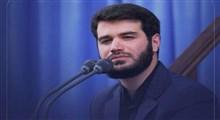دعای امام حسین برای رفع نگرانىها اندوهها و حوادث تلخ روزگار/ میثم مطیعی