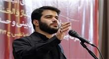 فخر ایران/ میثم مطیعی