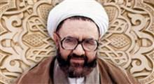 تفسیر دعای ماه رجب/ آیت الله شهید مطهری