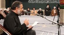 روضه سوزناک محمود کریمی در حضور رهبری