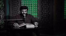 روضه حضرت زهرا سلام الله علیها/ نریمانی