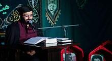 مداحی ماه رمضان 1399/ نریمانی: فراز هایی از دعای ابوحمزه ثمالی
