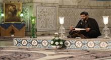 قرائت دعای توسل/ سیدرضا نریمانی