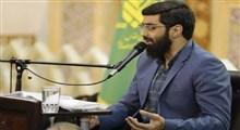 مداحی جلسات هفتگی1399/ نریمانی: روضه امام حسین و حضرت رقیه سلام الله علیهما