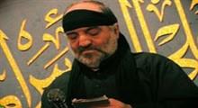 نریمان پناهی - گلچین فاطمیه ۱۳۹۶- کربلا روز عاشورا