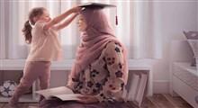 پوشش نامناسب مادر در منزل / دکتر همتی