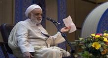 تفسیر سوره محمد/ قرائتی: آیه 38