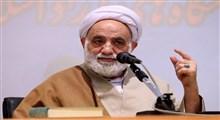 تفسیر سوره فرقان/ قرائتی: آیه 71-72