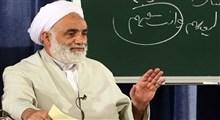 تفسیر سوره فرقان/ قرائتی: آیه 75-77