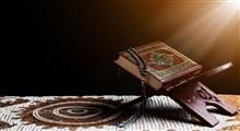 ترتیل آموزشی/ حصری: سوره نساء آیات ۸۸ تا ۱۴۷