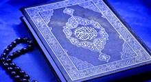 ترتیل آموزشی/ حصری: سوره مائده آیات ۲۷ تا ۸۱