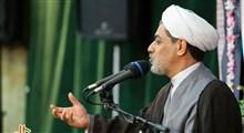 انواع حجاب در قرآن | حجتالاسلام رفیعی