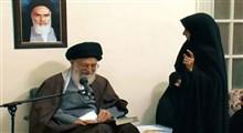 گوشهای از دیدارهای رهبر انقلاب با خانوادهی شهدای مدافع حرم