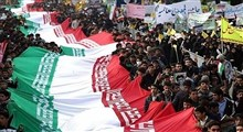 ملت اتحاد/ سرود پیروزی مردم ایران