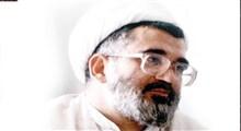 بی تفاوتی نسبت به علی(ع)/ استاد صفایی حائری
