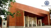 دانشگاه صنعتی شریف Sharif University