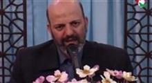 معرفت به آفرینش(جلسه هفدهم)/ استاد محمد شجاعی