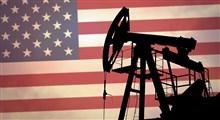 حال و روز نفت آمریکاست!