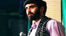 کربلایی سید رضا نریمانی- مراسم روز عرفه سال1397 -سرم خاکِ کف پای حسن است (زمینه جدید)