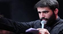 مداحی جلسات هفتگی98/ حسین طاهری: ای آرامش و سامون دلم
