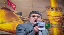 مدح میلاد امام حسین علیهالسلام/محمدرضا طاهری