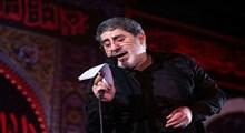 روضهی حضرت زهرا(سلاماللهعلیها)/ حاج محمدرضا طاهری