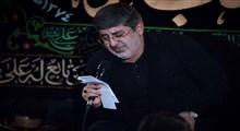 مداحی فاطمیه/ حاج محمدرضا طاهری: روضهی حضرت زهرا سلام الله علیها