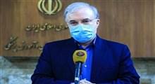 پیگیری ساخت واکسن ایرانی توسط رهبر معظم انقلاب