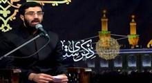 یکی دو بوسه طلبکارم از ضریح حسین/ سیدرضا نریمانی