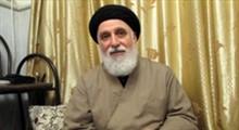 طب اسلامی/ چرک خشک کن طبیعی