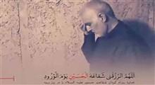 فیلم خواندن زیارت عاشورا توسط حاج قاسم سلیمانی
