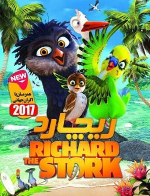 ریچارد(Richard stork )