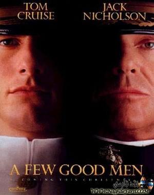 A Few Good Men (چند آدم خوب)