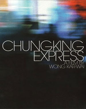 Chungking Express (چونگکینگ اکسپرس)