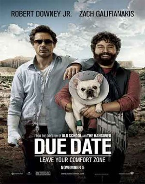 Due Date(موعد مقرر)