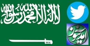 تنفس مصنوعی ضدانقلاب با توییتر/عربستان با حسابهای جعلی چه نسبتی دارد؟