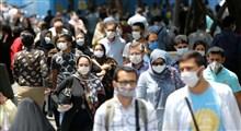 کرونا در ایران| مرگ ۱۳۹ تن دیگر به دلیل کرونا در ۲۴ ساعت گذشته