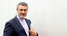 اعتراض انگلیس به بازداشت سفیرش در ایران