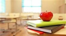 جدول زمانی برنامههای درسی 2 خرداد شبکههای چهار و آموزش
