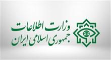 وزارت اطلاعات خبر داد: عناصر در ارتباط با سرویسهای اطلاعاتی بیگانه بازداشت شدند