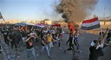 بررسی فتنه جدید نفوذیها در عراق