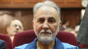 با وثیقه یک میلیارد تومانی «نجفی» از زندان آزاد شد