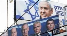 چرا ساختار اسرائیل دیکتاتور ساز است؟